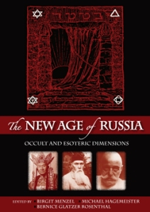 The New Age of Russia (2012)