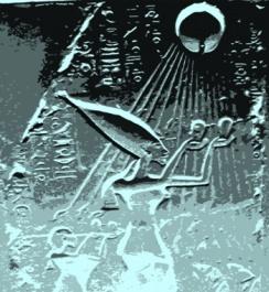 Akhenaten futuristic
